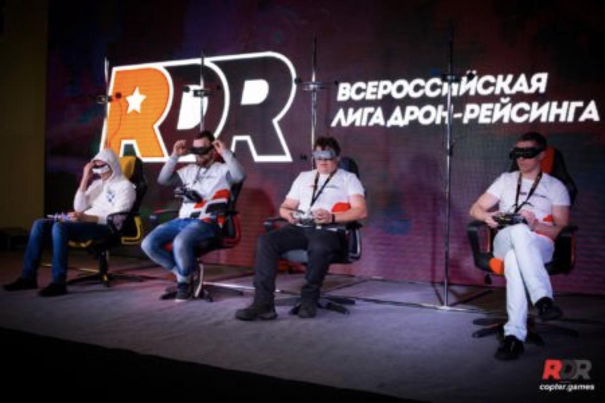 RDRFinal-017