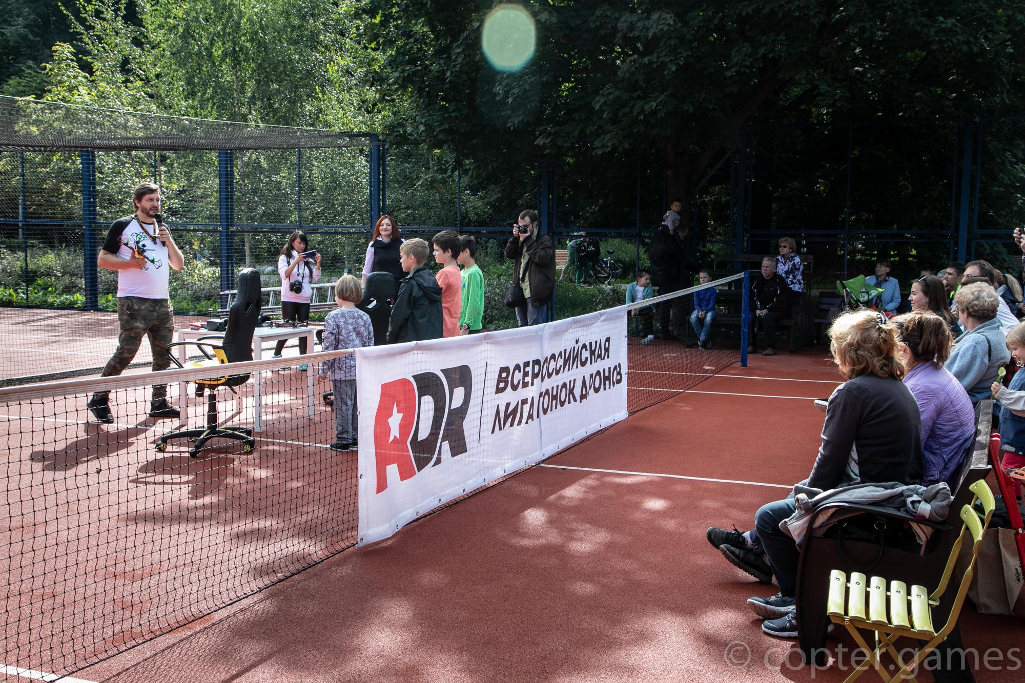 rdrsevpark-3aug19--011