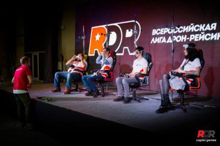 RDRFinal-050