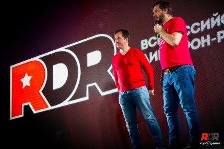 RDRFinal-097
