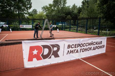 rdrsevpark-3aug19--001